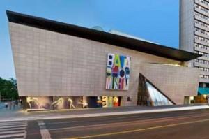 Bata Shoe Museum, Toronto, Canada